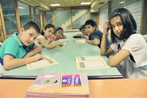 2014 - 2015 Yaz Okulu